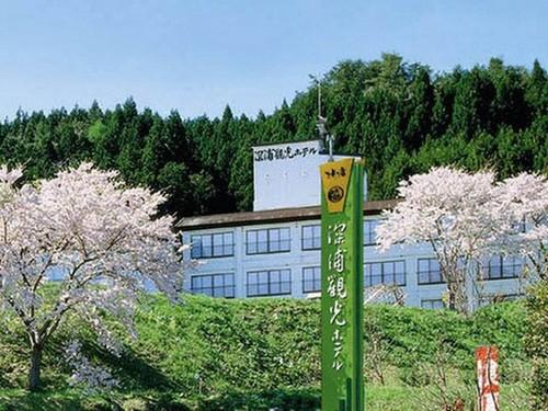深浦観光ホテルS020045
