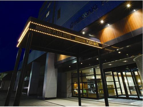 弘前プラザホテルS020050