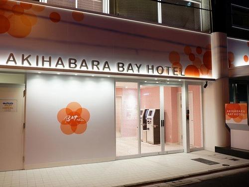女性だけが泊まれるカプセルホテル 秋葉原BAY HOTELS130747