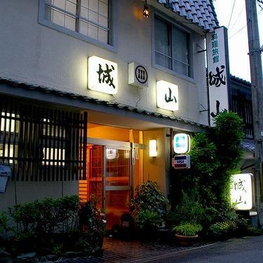 生駒のお宿 城山旅館S290146