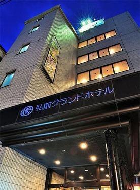 弘前グランドホテルS020157