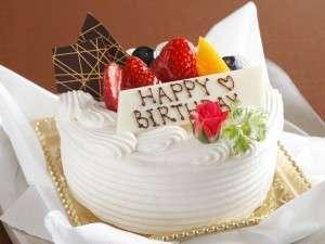 【☆゜+.記念日゜+.☆】大切な人との記念日プラン♪≪ケーキ&記念写真付き≫