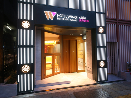ホテルウィングインターナショナルセレクト浅草駒形S130770