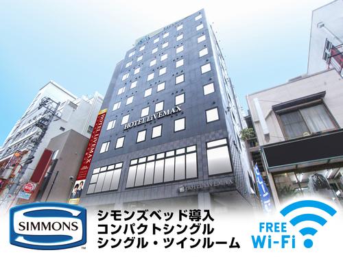 ホテルリブマックス横浜元町駅前S140458