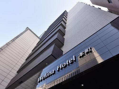 Welina Hotel 本町S270315