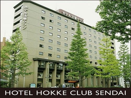 ホテル法華クラブ仙台S040034