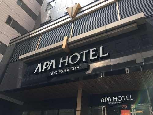 アパホテル<京都駅北> 全室禁煙S260446