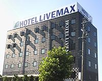 ホテルリブマックス掛川駅前S220783