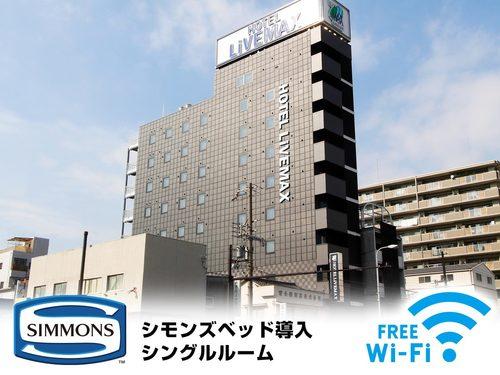 ホテルリブマックス大阪ドーム前S270336