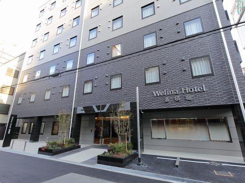 Welina Hotel 道頓堀S270349