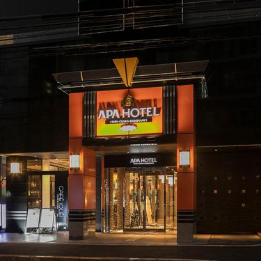 アパホテル<新大阪駅南>S270353