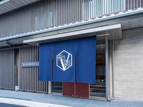 ホテルビスタプレミオ京都 和邸S260475