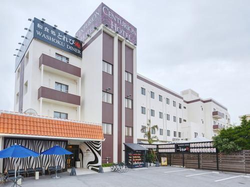 センチュリオンホテルリゾート沖縄名護シティS470469