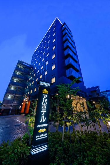 アパホテル<TKP京急川崎駅前>S140475