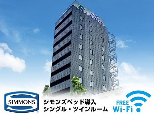 ホテルリブマックス岐阜駅前S210246