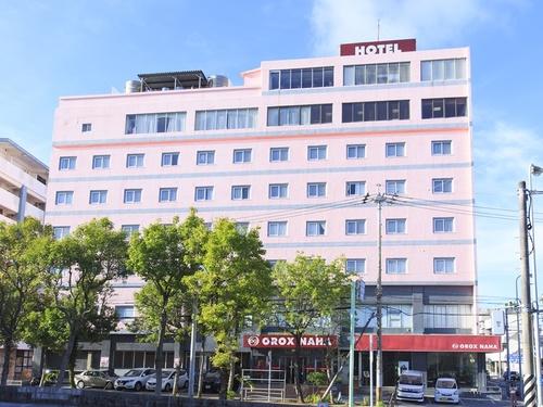 HOTEL OROX ホテル オロックスS470484