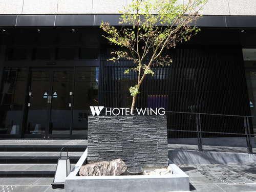 ホテルウィングインターナショナル京都四条烏丸S260491