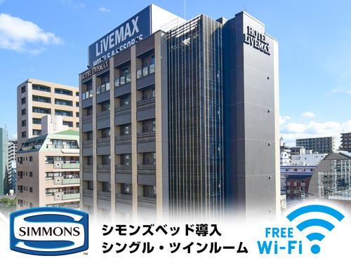 ホテルリブマックス福岡天神S400264