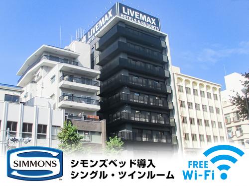 ホテルリブマックス東京大塚駅前S130850