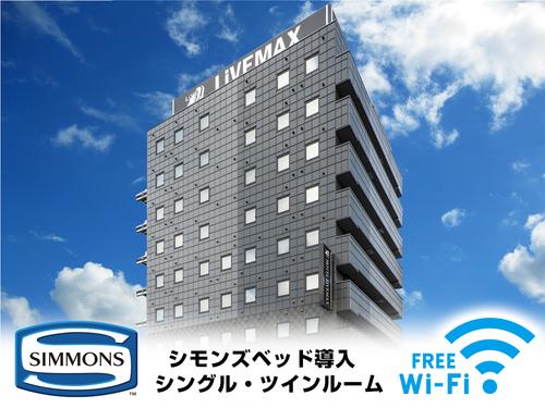 ホテルリブマックス岡山S330121