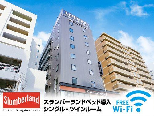 ホテルリブマックス札幌すすきのS010864