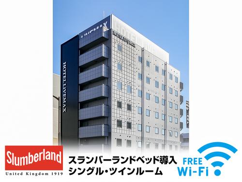 ホテルリブマックス愛知豊田駅前S230350