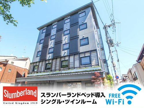 ホテルリブマックス京都鴨川前S260519