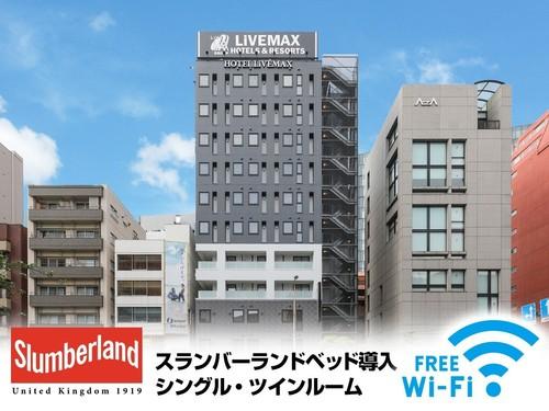 ホテルリブマックス新宿EASTS130868