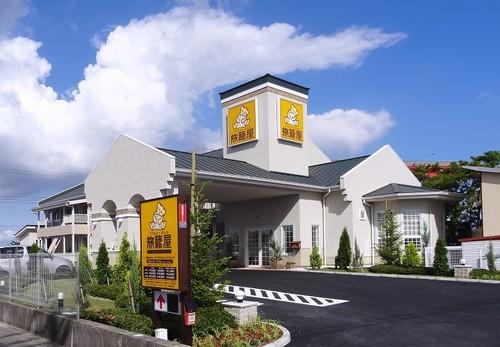 ファミリーロッジ旅籠屋・木更津港店S120348
