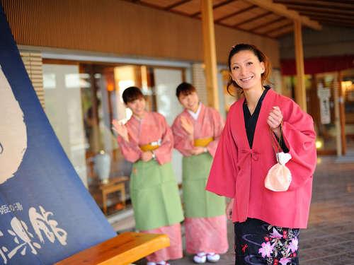 萩姫の湯 栄楽館S070037