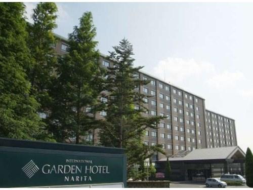 インターナショナルガーデンホテル成田S120070
