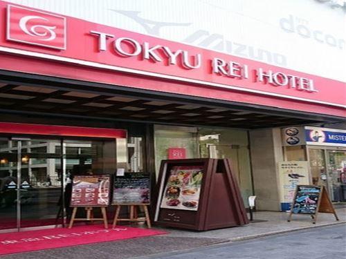渋谷東急REIホテルS130068