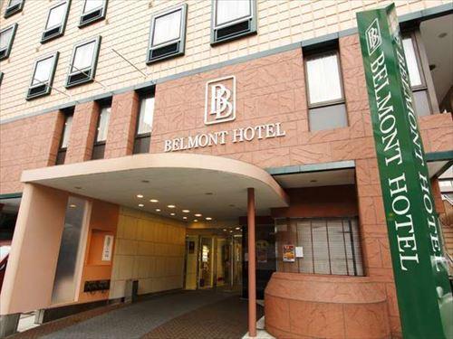 ベルモントホテルS130163