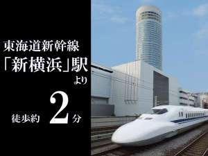 新横浜プリンスホテルS140028