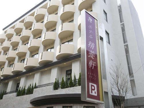 ホテル精養軒S140044
