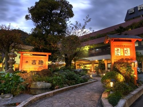 吉池旅館S140088