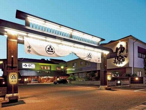 ゆ楽ホテルS180011