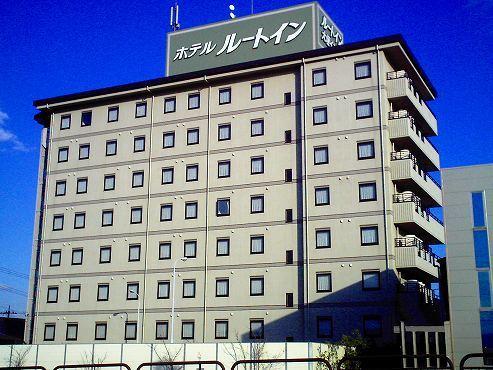 ホテルルートイン大垣インターS210088