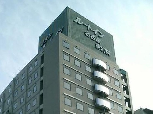 ホテルルートイン名古屋東別院S230119