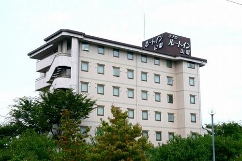 ホテルルートインコート山梨S190087