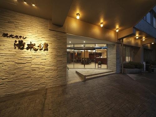 観光ホテル湯本館S210053