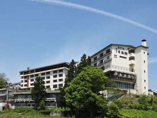 赤倉温泉 ホテル太閤S150165