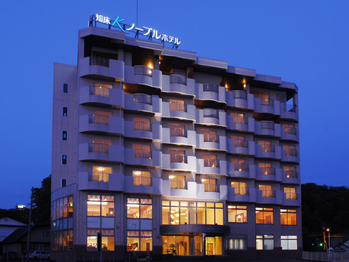 知床ノーブルホテルS010326