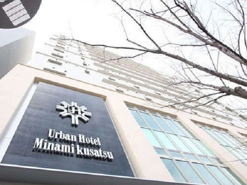 アーバンホテル南草津S250037