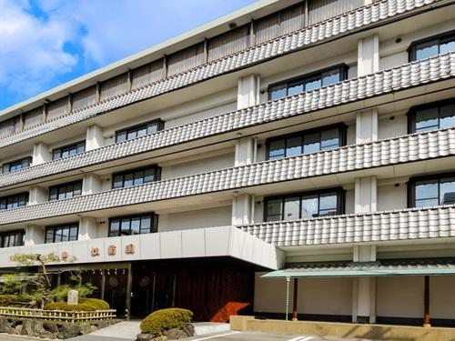 石長松菊園S260068