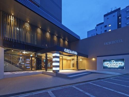 京都リッチホテルS260080