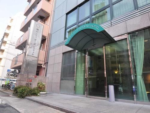 神戸シティガーデンズホテルS280031