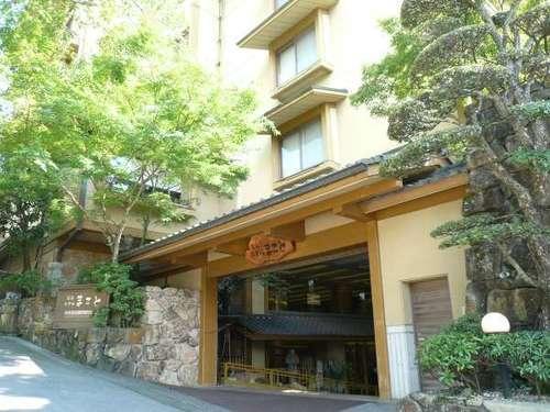 宮島ホテルまことS340063