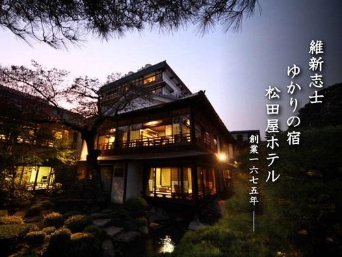 松田屋ホテルS350013