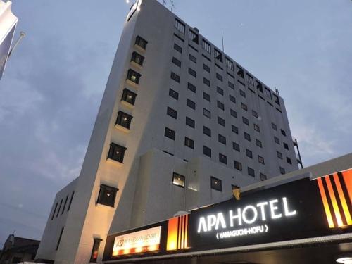 アパホテル<山口防府>S350020